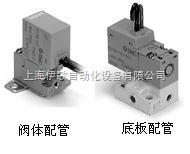 现货日本SMC电磁阀SY513-4DD-C8