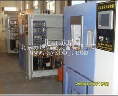 上海高低温设备