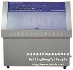 紫外光耐天气实验箱质优价廉