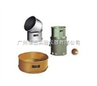 水泥标准筛专业生产推荐优秀厂家供应商