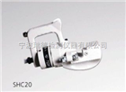 SHC20高线液压剪刀