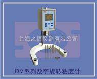供应DV系列数字旋转粘度计