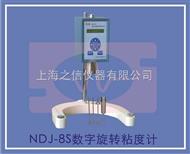 NDJ-8S数字旋转粘度计