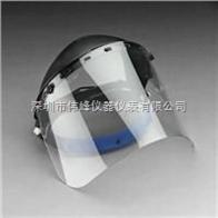 LUV-40紫外线防护面罩LUV-40