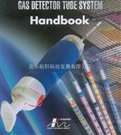 乙基溶纤剂检测管