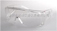 LUV-10紫外線防護眼鏡LUV-10