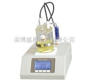 供应SCKF102型微量水分测定仪--淄博盛康电气