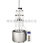 WD-12水浴氮吹仪