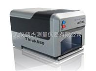 THICK 680镀层测厚X射线荧光光谱仪