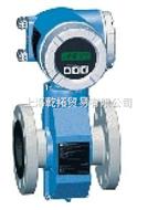CPM253-PR8105E+H电磁流量计,Endress+Hauser电磁流量计