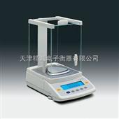 天津电子天平厂家供应优质精密电子天平