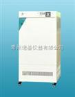 MJP(MJPS型) 霉菌培养箱