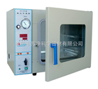DZF-6020MBE上海博迅真空干燥箱
