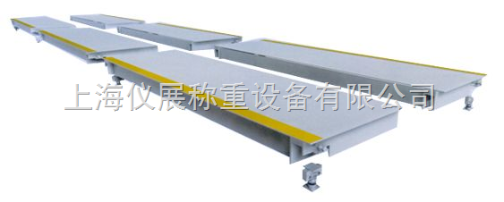 五家渠(10吨-200吨)出口式汽车衡/电子地磅