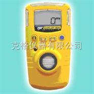 防水型一氧化碳检测仪报价