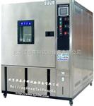 北京下高温实验箱专业品牌