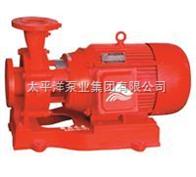 XBD15/30-HY卧式消防恒压切线泵