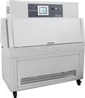 LZW-050A/LZW-050B紫外光耐气候试验箱