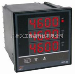 WP-LE3A-C2004N三相电流表