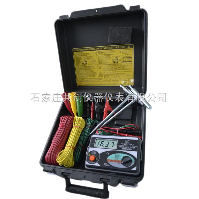 共立儀器接地電阻測試儀4105AH