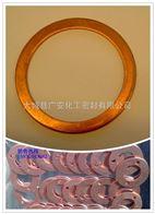 紫铜垫-黄铜垫-铝垫片