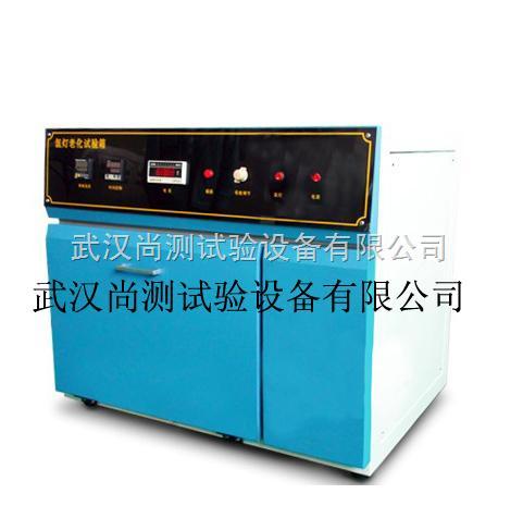 武汉台式氙灯老化试验箱