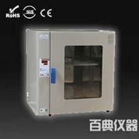 GR-246热空气消毒箱生产厂家
