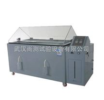 SC/YWX-750盐雾腐蚀试验箱