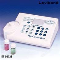 ET99729罗威邦水质多参数测定仪