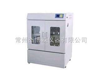 HZQ-X700C冷冻恒温振荡摇床