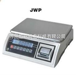 15kg不干胶打印电子秤