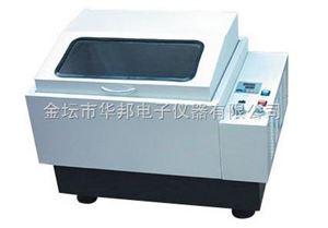 ZD-85(A)、SHZ-82(A)氣浴恒溫振蕩器