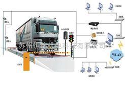 汽车衡无人值守系统,自动化汽车衡称量系统