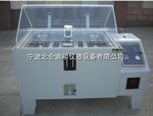 BYM-60盐雾试验箱  厂价直销