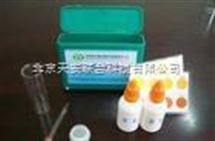 氯根离子快速检测盒 氯根离子试剂盒