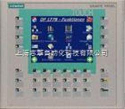 西门子OP177B按键膜销售