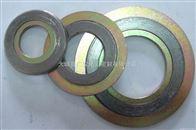 内外环金属缠绕垫片厂家直销金属缠绕垫片