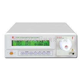 CS149N-20供应南京长盛CS149N-20可编程数字高压表