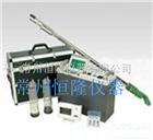 3012H-313012H-31煙塵(氣)自動測試儀價格