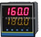 YK-TX-B北京宇科泰吉智能通讯数显仪