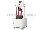 HYCX-1型自动液压车辙试验成型机使用说明