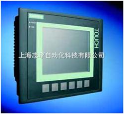 siemensKTP178触摸屏按键膜销售维修