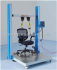椅子扶手耐久测试机