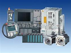 上海西门子802S数控系统维修中心