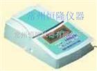 YN-CLII农药残留速测仪