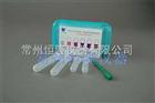 食品二氧化硫現場快速檢測試劑盒