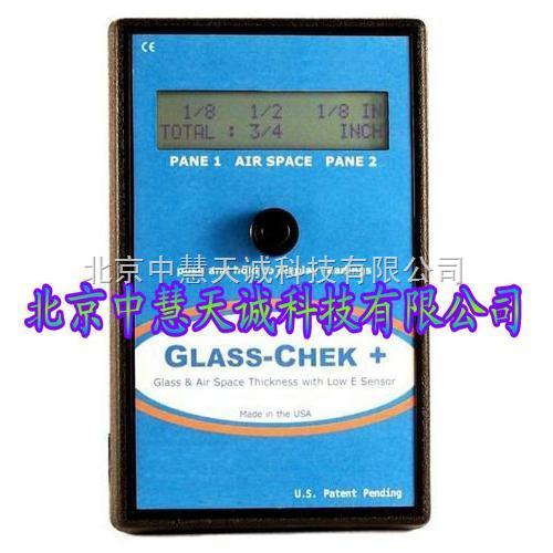 中空玻璃玻璃厚度及间隔距离测量仪 美国 型号:M2001