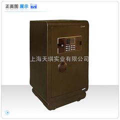 上海保险箱