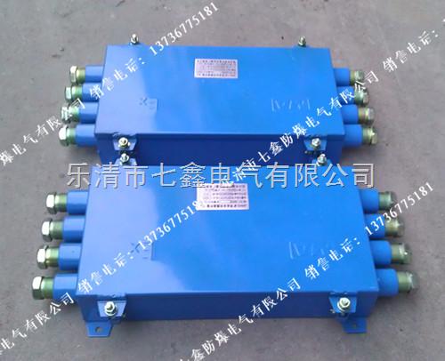 jhhg矿用光缆熔接盒厂家jhhg矿用光纤接线盒