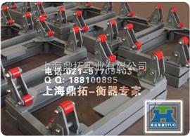 SCS液氯电子钢瓶秤,液氯钢瓶计量装置,上海鼎拓不锈钢电子钢瓶秤
